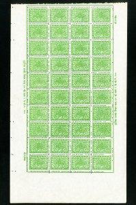 Nepal Old Rare Stamp Sheet