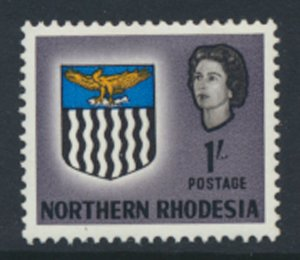 Northern Rhodesia  SG 82  SC# 82 MNH  see detail and scan