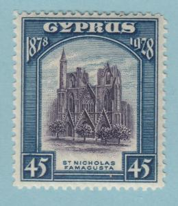 CYPRUS 122 MINT HINGED OG NO FAULTS EXTRA FINE