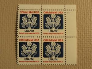 USPS Scott O129 13c Official Mail USA 1983 Mint NH Plate ...