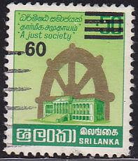 Sri Lanka 698a USED 1983 Parliament & Wheel of Life - OP