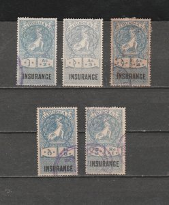 BURMA STAMP 1975 ISSUED INSURANCE USE SET