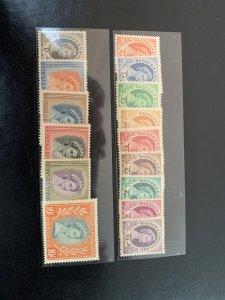 Rhodesia & Nyasaland 141-54 LH