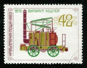 Locomotive, 42 ct (T-5725)