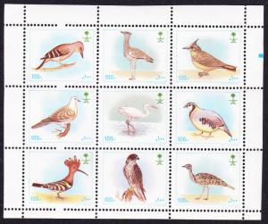 Saudi Arabia Birds Sheetlet of 9v Missing Perforation RARR SG#1780-1788 SC#1171