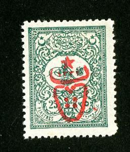 Turkey Stamps # 485 VF OG LH Scott Value $100.00