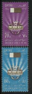 Qatar 122-122A Mint VF NH