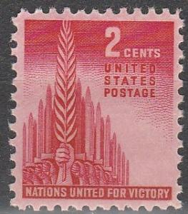US #907 MNH  (S6990)