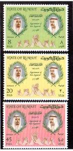 KUWAIT 345-347 MNH SCV $3.10 BIN $1.85 POLITICS