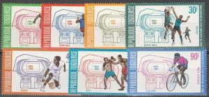 Togo #669-73, C105-6 MNH F-VF CV $5.15 (SU3976)