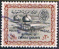 Saudi Arabia 238 Used Gas Oil Plant (BP5625)