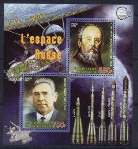 2007 russian space 50th launch sputnik 1 #2 2 values yangel tsiolkovsky