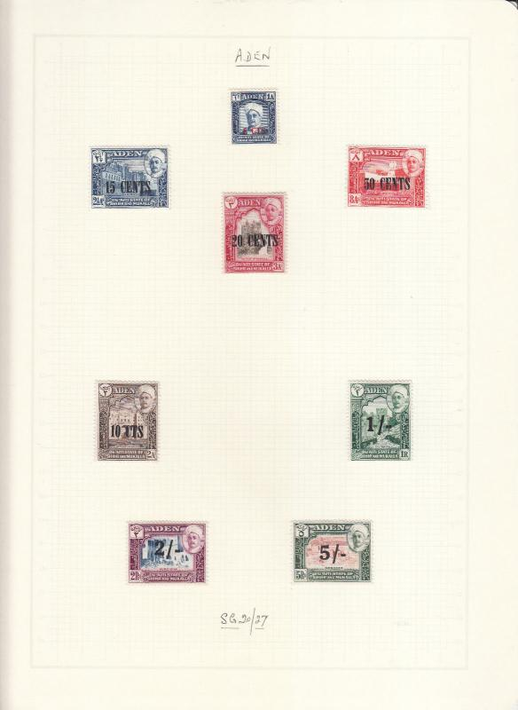 ADEN 1951 SHIHR SET COMPLETE TO 5/- MINT