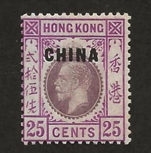 GREAT BRITAIN OFFICES - CHINA SC# 24  AVF/MLH 1922