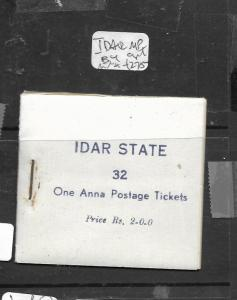 INDIA NATIVE STATE IDAR (P3004BB) COMPLETE BOOKLET MP B4 VERY RARE MNH