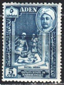 South Arabia. 1955. 29 from the series. Blacksmiths, Sultan Ghalib. MLH.