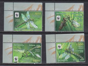 Belarus # 737-740, WWF - Insects, NH, 1/2 Cat.