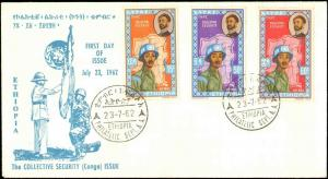 ETHIOPIA 1962 FIRST DAY UNITED NATIONS