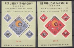 Z3006 1966 paraguay s/s perf and imperf mnh #926a space see details