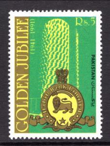 Pakistan 749 MNH VF