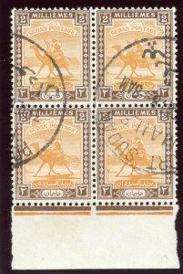 Sudan 1948 KGVI 2m orange & chocolate block very fine used. SG 97. Sc 80.