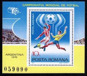 Romania 1978 World Cup Soccer Championship - Air Mail Mint MNH Miniature Sheet