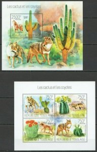 TG681 2013 TOGO FLORA & FAUNA FLOWERS WILD ANIMALS CACTUS AND COYOTES KB+BL MNH