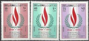 Kuwait  594-6  MNH  UN Human Rights  25th Anniversary
