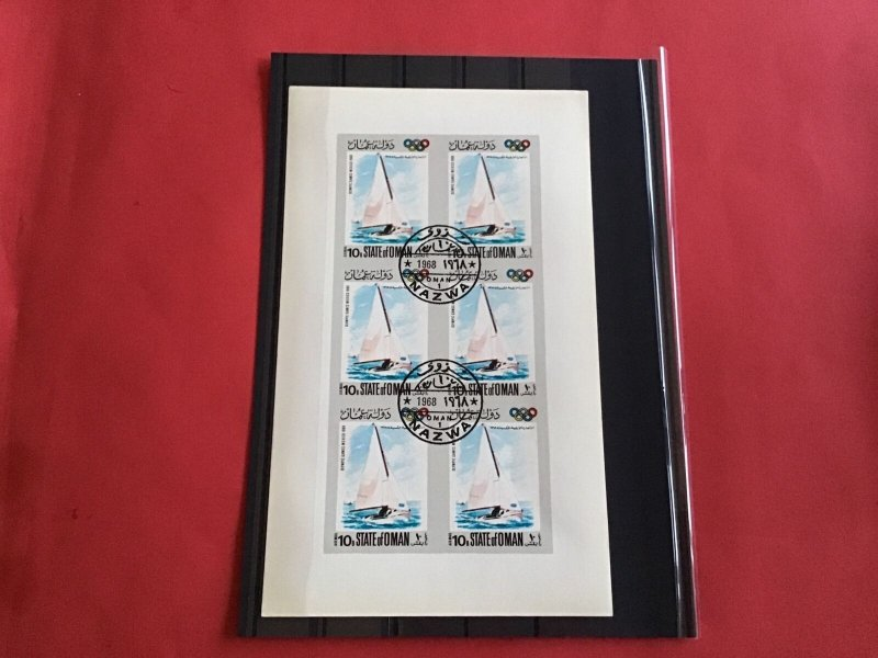State of Oman 1968 Sailboat Cancelled  Stamps Sheet R36852