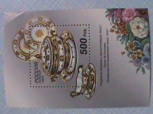 RUSSIA STAMP: 1994-SC# 6233-RUSSIAN PORCELAIN MINT NOT HING SOUVENIR SHEET