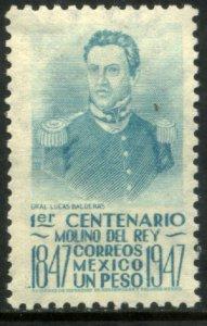 MEXICO 835, $1P 1847 Battles Centennial. MINT, NH. VF.