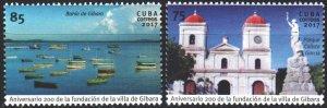 Cuba. 2017. 6203-4. 200 years to the city of Gibar. MNH.