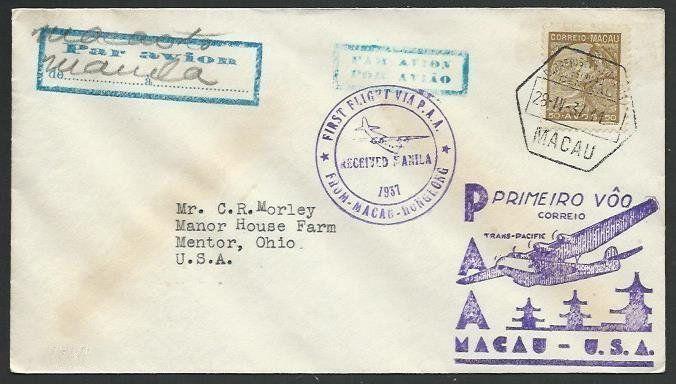 MACAU 1937 first flight cover to Manila - arrival pmk on reverse...........58542