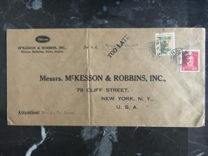 1939 Kobe cover to USA via SS Empress of Japan Ship Too Late Marking Commercial