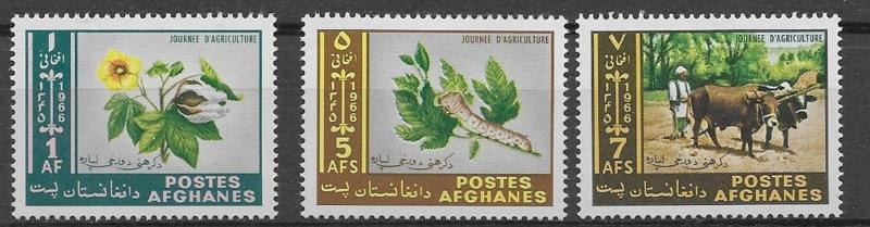 Afighanistan 1966 Day of Agriculture MNH