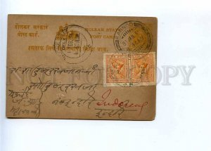 196243 INDIA INDORE 1936 year RPPC w/ stamps Rao Holkar II