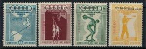 Peru #C78-81* CV $22.50  Special Melbourne overprints