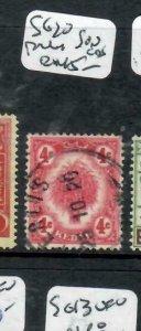 MALAYA  PERLIS  (P0212B)    FORERUNNER KEDAH USED IN 4C SON CDS  VFU