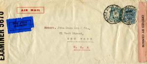 Ireland 3d Celtic Cross and 1/- Sword of Light 1941 Baile Atha Cliath Airmail...
