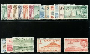 Kuwait 1961 QEII Definitives set complete superb MNH. SG 146-163. Sc 155-172.