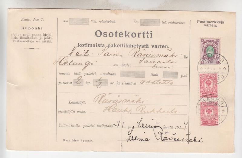 FINLAND, Parcel Card, 1914, Hauho to Helsingfors, 120p.