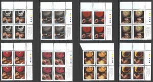 Canada Sc# 1673-1680 MNH PB UR 1999 Traditional Trades Definitives