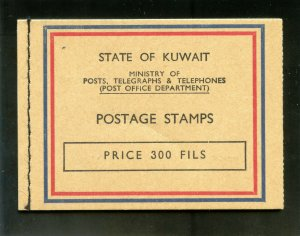Kuwait 1964 Stamp Booklet containing SG 216,218,221,222,223 superb MNH. SG SB3.