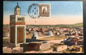 1946 Tunis Tunisia Color Picture Postcard Cover PPC General View