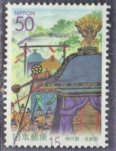 JAPAN SCOTT# Z596 **USED** 50y 2003 PERFECTURE ISSUE  SEE SCAN