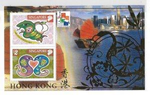 Hong Kong 2001 Year of the snake Hong Kong S/S Sc 965b MNH C3