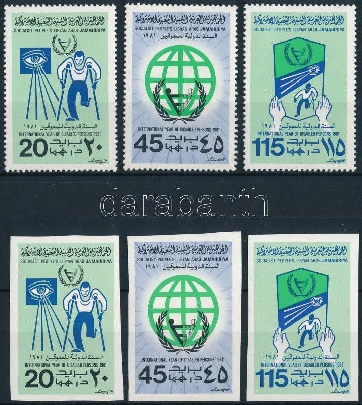 Libya stamp Year of Disabled perforated and imperforated set MNH 1981 WS237781