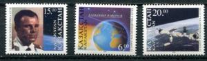KAZAKHSTAN 1996 SPACE DAY - EXPLORATION OF SPACE SET MINT COMPLETE - $9 VALUE!