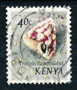 Kenya #41 Single Used