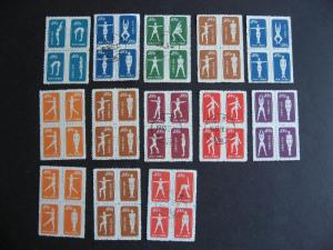 PRC China Peoples Republic 13 sports blocks reprints M & U duplicates,mixed cond